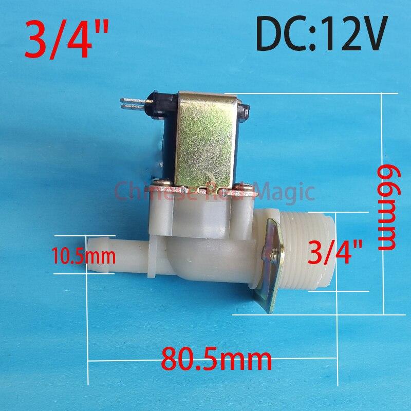 3/4 dc 12 V Automatische Waschmaschine Magnetventilspule C-wasser-eingang Strömungswächter 0,02-0.8mpa Normalerweise Geschlossen N/c Ein Unverzichtbares SouveräNes Heilmittel FüR Zuhause Sanitär