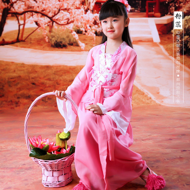 Fen rui pink flower bud childrens day stage show performance fen rui pink flower bud childrens day stage show performance costume for little girl tang princess mightylinksfo