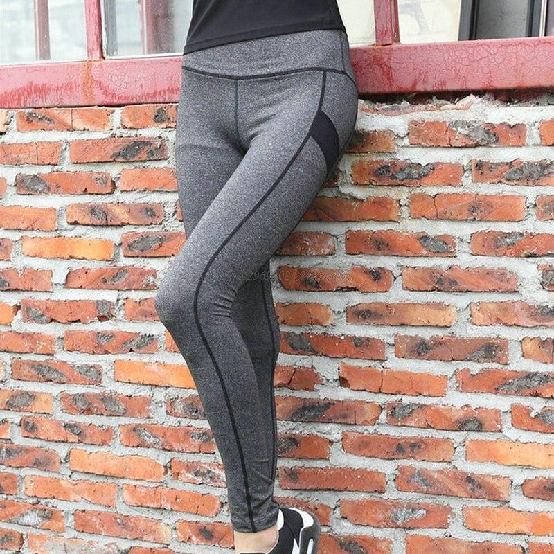 Կոմպրեսիոն Բարձր կոմպակտ Մարմնի - Սպորտային հագուստ և աքսեսուարներ - Լուսանկար 1
