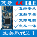 Bluetooth module Bluetooth 4 HM10 BLEcc2540/1 iBeacons ANCS HM-10