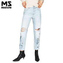 Mooishe Summer High Waist Summer Jeans Women Knee Hole Floral Embroidery White Women Pencil Jeans Denim Pants Bottoms