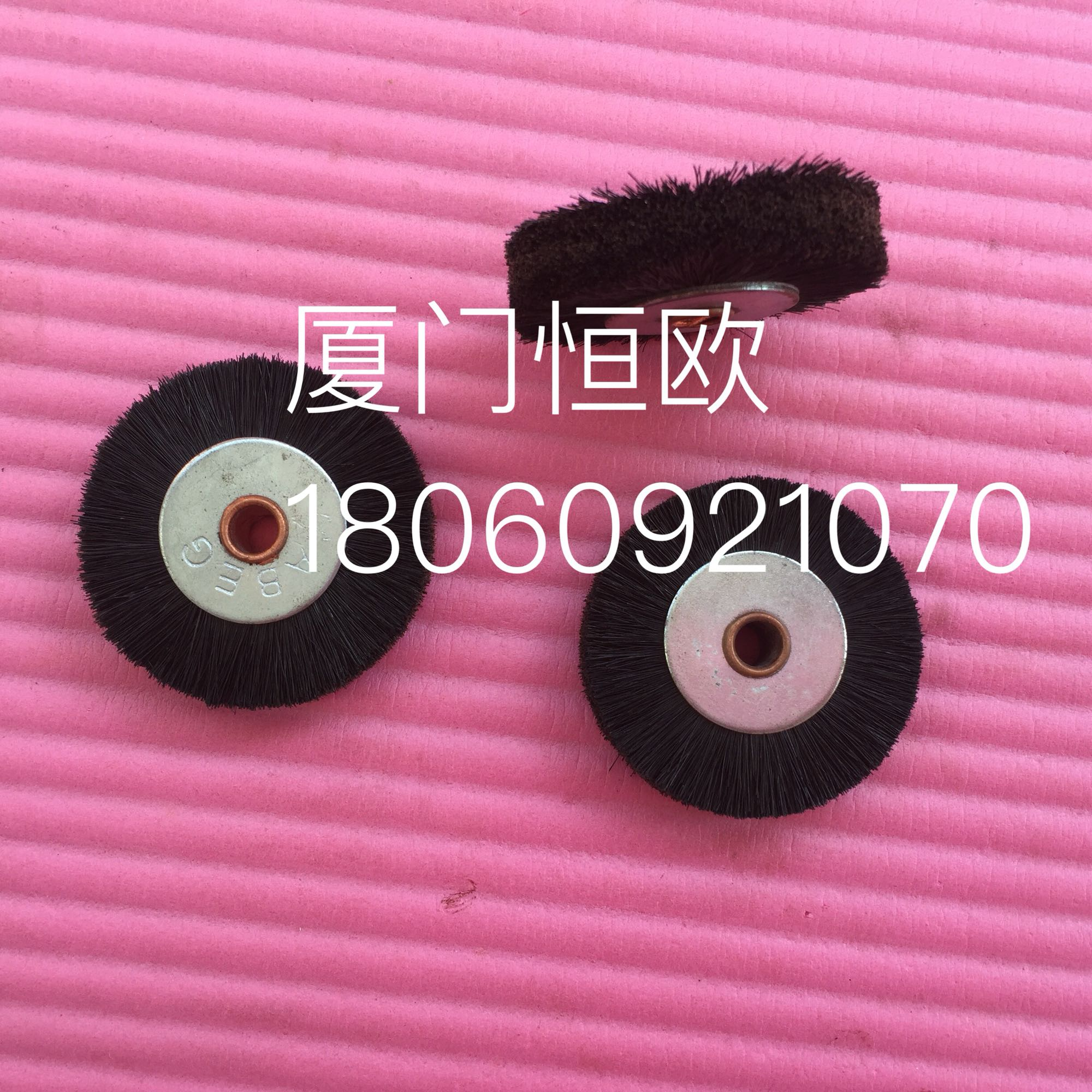 10 pieces Printing machine wool wheel paper wool wheel, brush wheel printing