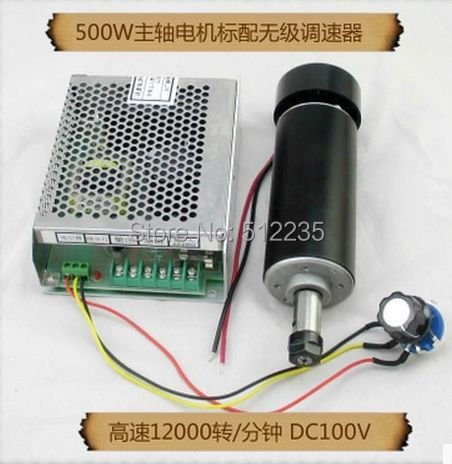 Air Cooled 500w spindle ER11 chuck CNC 500W Spindle Motor + Power Supply speed governor dc110v 500w er11 high speed brush with air cooling spindle motor with power fixed diy engraving machine spindle