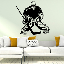 Cute Hockey Wall Art Decal Sticker Mural For Living Room Kids Vinyl Decorative Stickers