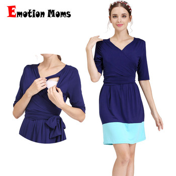 Emotion Moms Summer Autumn Fashion pregnancy Maternity Clothes Modal pregnant dress for Pregnant Women maternity dresses emotion moms summer autumn fashion pregnancy maternity clothes modal pregnant dress for pregnant women maternity dresses
