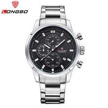 Relogio Masculino LONGBO бренд мужской свободного покроя часы хронограф спортивные часы нержавеющей стали кварцевые наручные часы Montre Homme