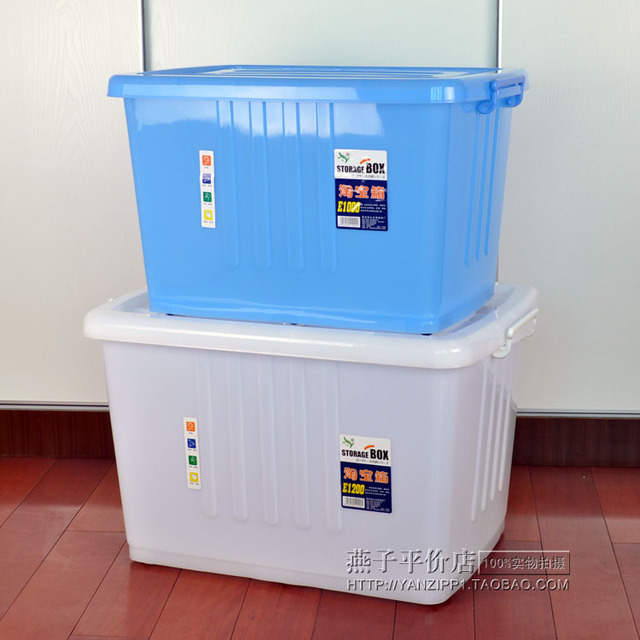 Willow King size 120L plastic storage box 150L pulley finishing box