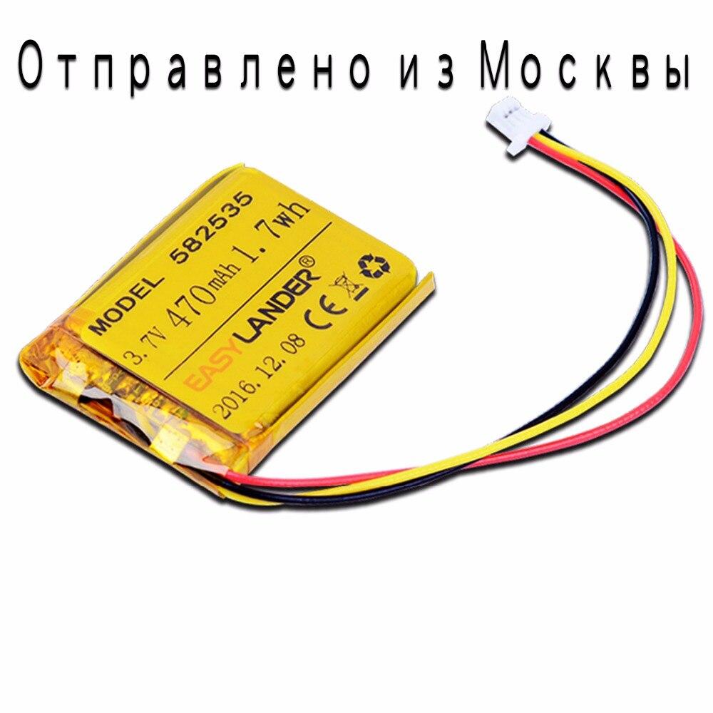 MODEL 582535 SP5 3.7V 470mAh Rechargeable Battery For MIO tachograph papago HP F300 F200 F210 QStar A5 DVR 602535 parkcity 710 видеорегистратор qstar le5