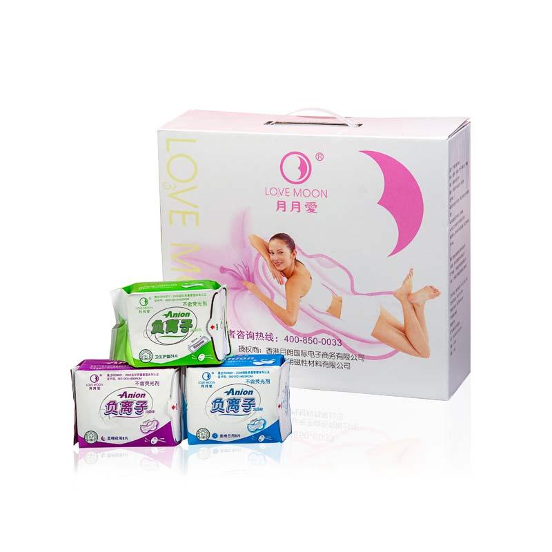 19packs women s sanitary pad sanitary napkin menstrual hygienic pad feminine hygiene gaskets love moon anion
