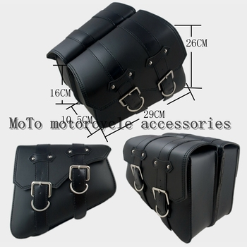 PU Leather Motorcycle Saddle Bags Side Bag Brown/Black Motor Chopper Bike Tool Bag for Davidson Sportster XL883 XL1200