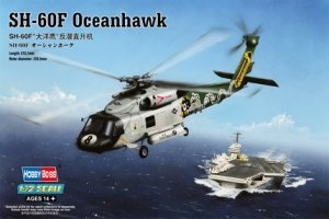 HobbyBoss 87232 1/72 SH-60F Oceanhawk
