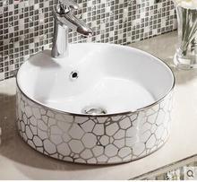 все цены на The stage basin round ceramic lavatory hand washing hands pool basin bathroom art basin  онлайн