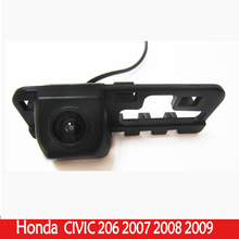 Rear View Camera Car Reverse Backup HD font b Parking b font Camera Wide Angle Waterproof