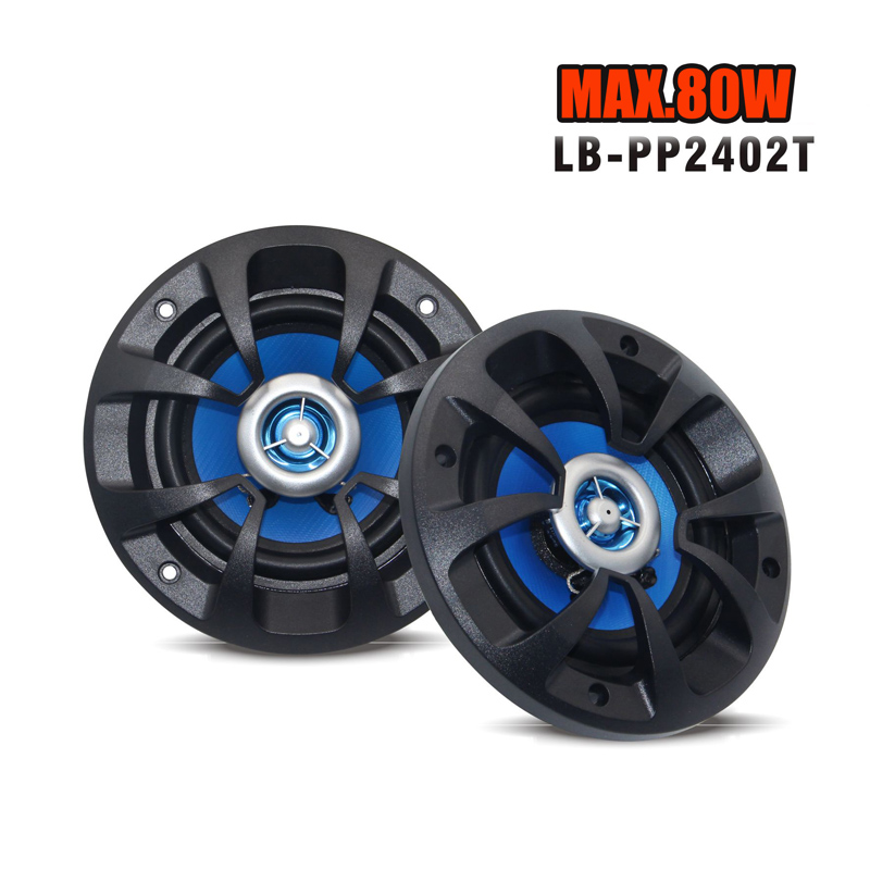 2x 4inch coaxial car speaker hot sale car audio speaker, universal all car perfect sound car horn speakers