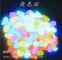 10 kolory Ogród Ozdoby Rzemiosło 1 KG Luminous Świecić W Ciemności Pebbles Kamienie Na Ślub Romantyczny Wieczór Uroczysty Wydarzenia