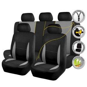 Чехлы для автомобильных сидений, универсальные Защитные чехлы для сидений, аксессуары для интерьера, четыре цвета, чехол для сидений, Стайл...