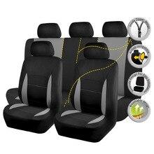 Автомобильные чехлы для сидений универсальные автокресла протекторы интерьерные Аксессуары Четыре цвета чехол для сиденья автомобиля-Стайлинг для renault logan kia rio 4