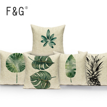 Cushion Cover Banana Leaf Chair Home Bed Home Decor Pillow Case High  Quality Beauty 45x45cm New