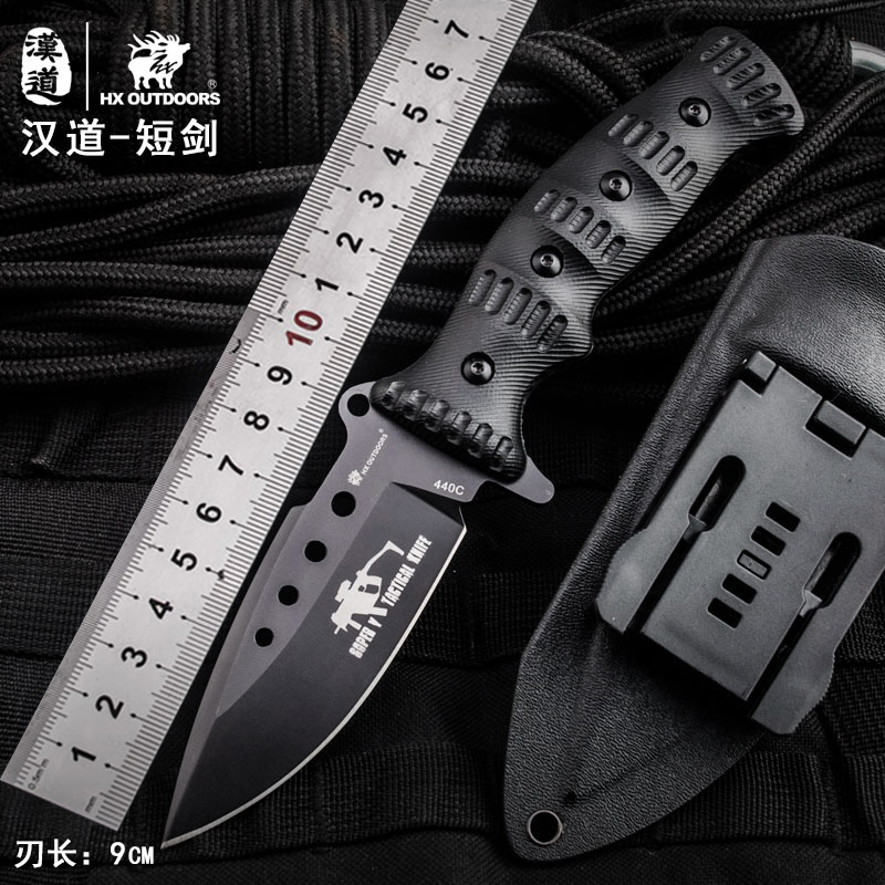 HX OUTDOORS tactical high quality hardness straight knife wilderness survival knife self-defense knife outdoor saber EDC tools