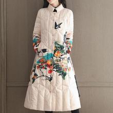 Размера плюс S-3XL! Женская зимняя длинная хлопковая куртка свободного кроя с вышивкой