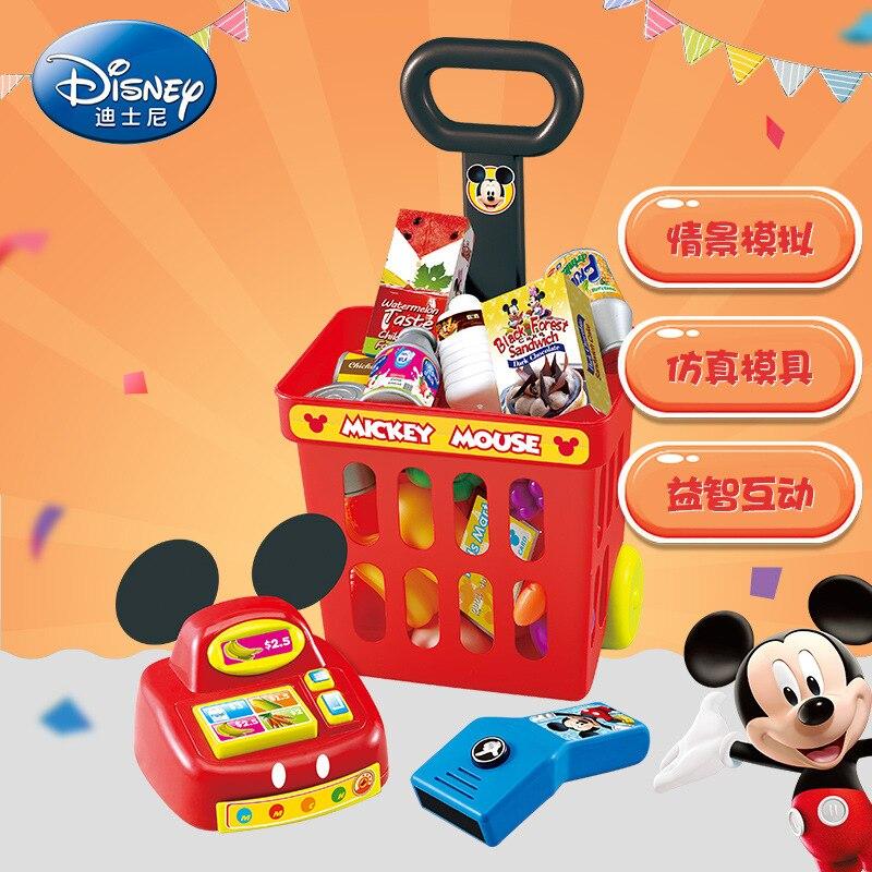 Disney Mini Shopping Cart Supermarket Cart Simulation Toys For Children DS-1891 Baby Stroller