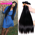 Ms Lula Hair 4 Bundles Straight Hair Thick Straight Weave Bob Grade 7A Unprocessed Virgin Brazilian Straight Hair Bundles Deal