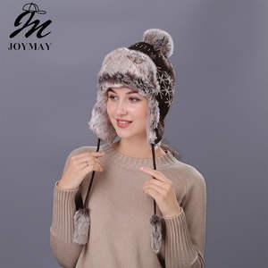 Tienda Online Joymay invierno sombrero del bombardero sombreros para  hombres mujeres Thicken Balaclava algodón invierno Earflap mantener  caliente gorras ... e0914e6cd0d
