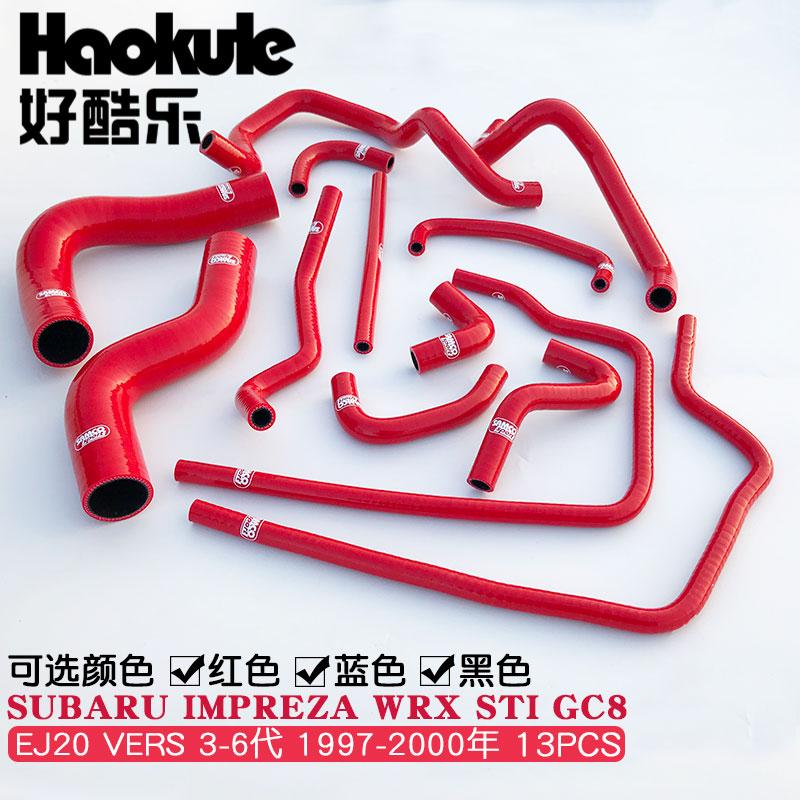 Performace Radiator silicone hose kit For  Subaru  Impreza GC8 EJ20 WRX STi GT Vers 5~6 1998-1999Year 13pcs,Blue subaru impreza wrx sti самара продаю