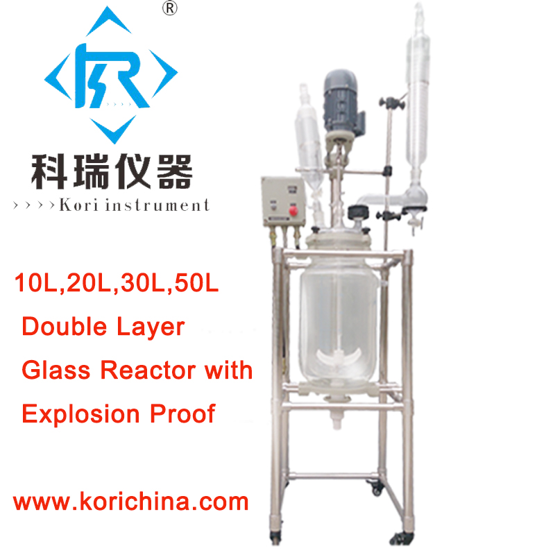 Explosion Proof Glass Stirred Reactor/Double Layer Glass Reactor 20Lwith Ex-proof motor w PTFE Seal for Laboratory mix Heating fuzzy logic control of continuous stirred tank reactor cstr page 3