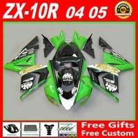 7 подарки Обтекатели для 04 05 Kawasaki ZX 10R Обтекатели 2004 2005 ZX10R обтекатель комплект зеленого, белого и черного цвета на пересеченной местности пла
