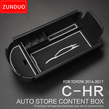 ZUNDUO Car Armrest Box Storage For C-HR CHR 2016-2018 Interior Accessories Stowing Tidying RED BLUE WHITE