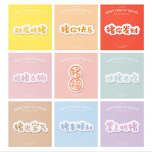 Chinese Characters Badge Patch Embroidered Patches For Clothing Iron On Close Shoes Bags Badges Embroidery DIY