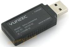 Yuneec Q500, Q500+ 4K Drone Typhoon UAV Pilot Simulator Wi-Fi USB Stick For PC