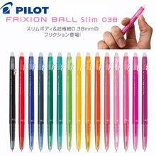 10 pces piloto frixion caneta gel apagável LFBS 18UF caneta magro 0.38mm 20 cor disponível