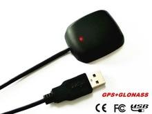 Ublox8030 чип GNSS USB GPS ГЛОНАСС антенна приемника GPS NMEA двойной режим работы M8N модуль Производительность, сравнимую с Bu-353S4