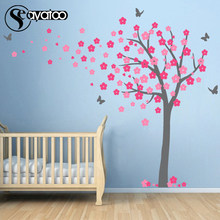 Large Tree Flower Floral Blossom Butterfly Vinyl Wall Decal Sticker Living Room Bedroom Stickers 180x240cm