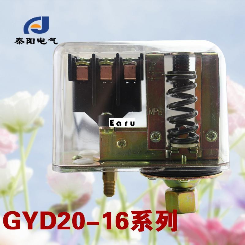 16B 16C 20A/B/C GYD20-16A air compressor air pressure automatic switch pressure controller 13mm male thread pressure relief valve for air compressor