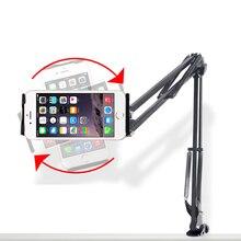 Envío libre b. o. w stent lazy bed head para el ipad del soporte del teléfono móvil soporte plano de múltiples función de soporte de escritorio universal