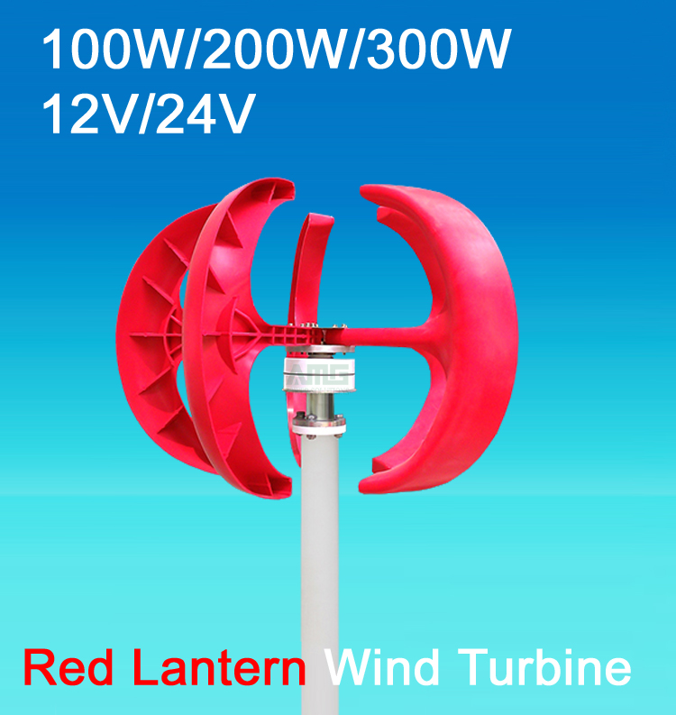 Générateur de Turbine de moulin à vent résidentiel d'axe Vertical de 300 W 12 V/24 V + contrôleur Intelligent imperméable de chargeur de vent
