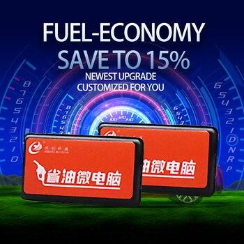 Xe ô tô Lưu lượng tối ưu hóa Nền Kinh Tế Nhiên Liệu dầu Nhiên Liệu Khí Bảo Vệ tự động Economizer Tiết Kiệm Nhiên Liệu Xe Giảm Phát Xạ đặc biệt tập trung 1.8