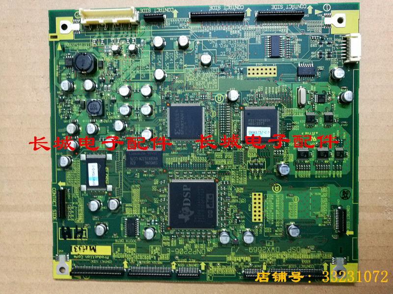 Placa de Decodificação [bella] Dsp Cpu Motherboard Dwx2669 Djm 800