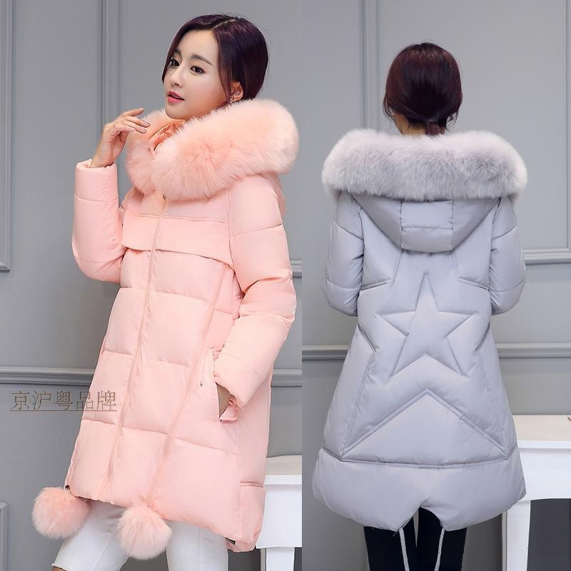 Plus Size 2019 Winter New Maternity Dress Thick Large Fur Collar Slim Down Cotton Coat Women's Jacket Five-pointed Star
