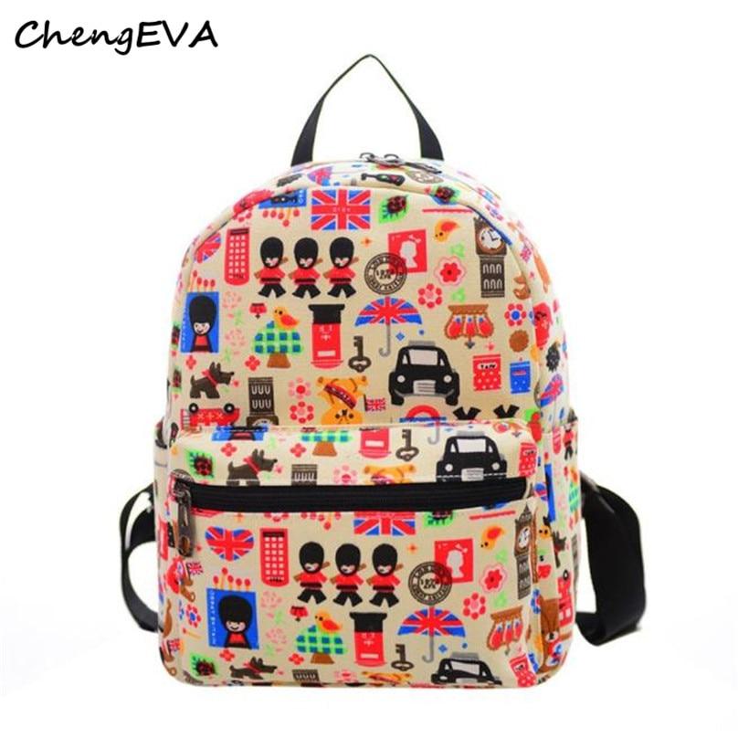 Дешевые рюкзаки для школы чемоданы коломна