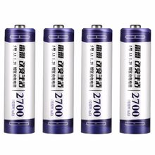 Leise 1.2V 2700mAh NI MH AA Pre-Charged Rechargeable Batteries Ni-MH Rechargeable aa Battery For Toys Camera Microphone(China)