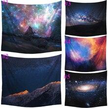 Comwarm Mystery Night Starry Polyester Pattern Tapestry Beach Throw Mat Yoga Rug Wall Hanging Gobelin Minimalist Home Decor Art