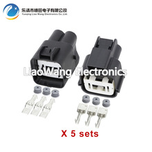 5 sets/lot 3pin Automotive waterproof connector with terminal block DJ7032K-7.8-11/21