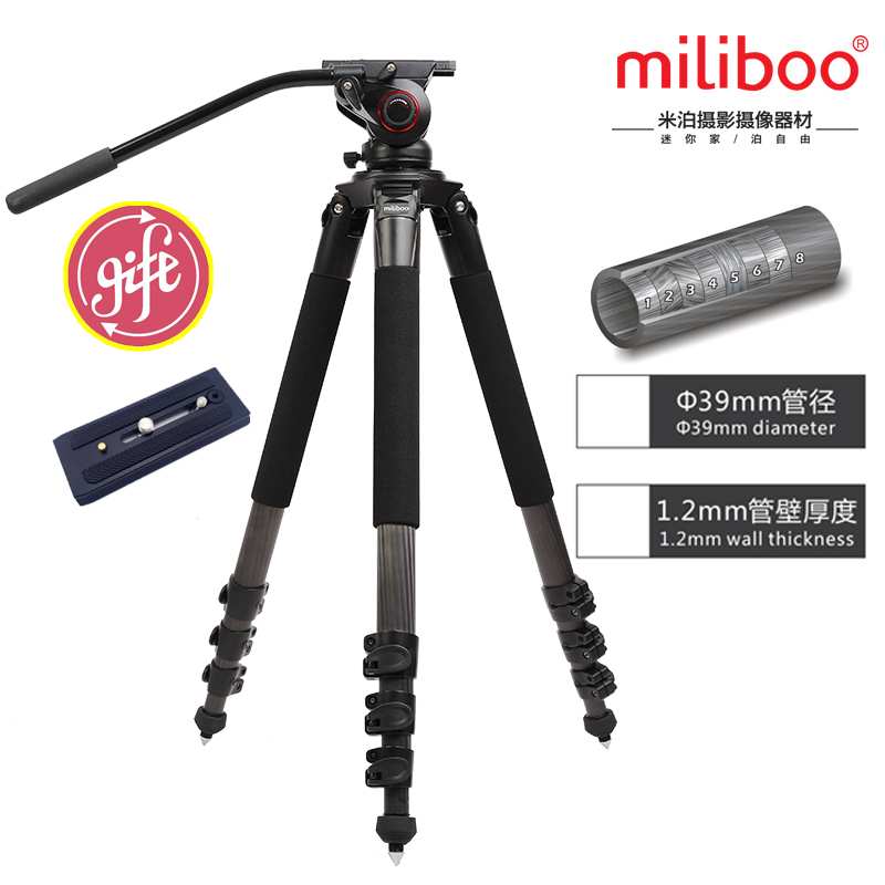 miliboo MTT702B Portable Carbon Fiber Tripod for Professional Camcorder/Video Camera/DSLR Tripod Stand,with Hydraulic Ball Head miliboo mtt705a without head portable aluminium monopod for professional camcorder video camera dslr tripod stand