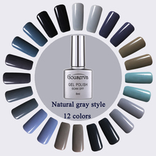 Hot Sale Healthy and Eco-friendly12Colors Gray Series Gel Nail Polish 8MLSoak Off Gel Lucky UV Nail Varnish Gouserva