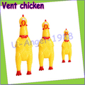 1pcs Funny Pet Dog Vent Chicken Creative Shrilling Chicken Sound Squeeze Screaming Toy Supplies  free shipping