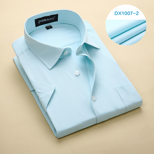 Summer Men's Short-sleeve White Basic Dress Shirt with Single Chest Pocket Standard-fit Business Formal Solid/twill/plain Shirts 10
